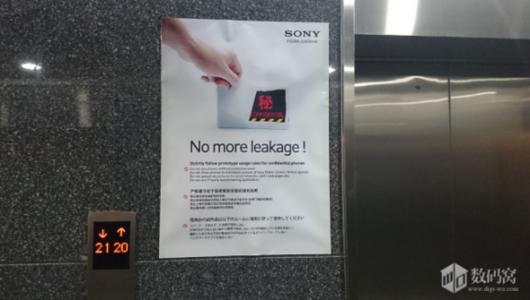 Sony-leaks-640x363-580x328