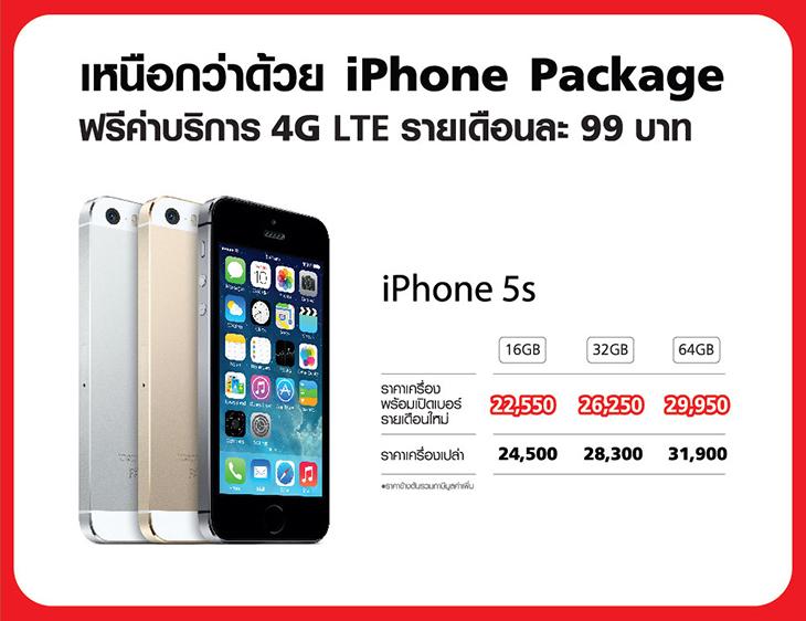 lvd_iphone5s-730(1)