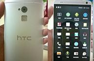 thumb HTC One Max fingerprint 2 thumb