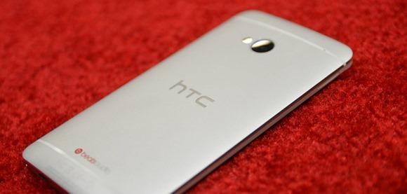 HTC-One-77-1024x489