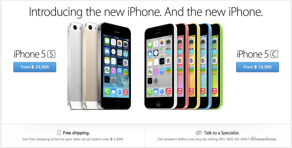 Apple เปิดราคาบนหน้าเว็บ Store Online แล้ว iPhone 5s เริ่มที่ 23,900 ส่วน 5c เริ่มที่ 19,900 บาท