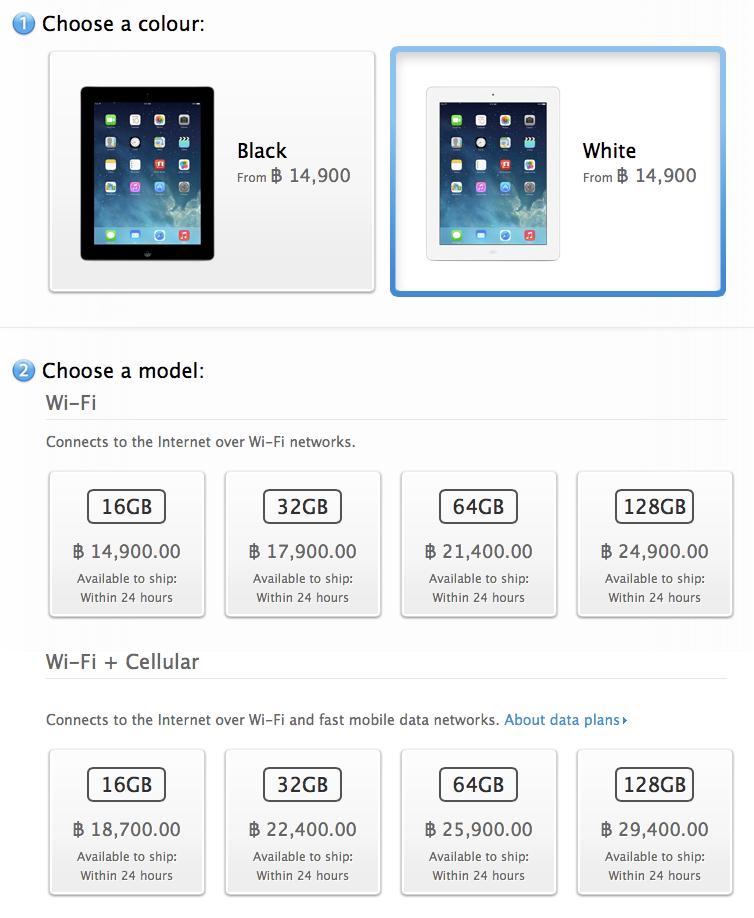 Apple ปรับลดราคา iPad 4 และ iPad mini ลงแล้ว รอรับ iPad Air และ iPad mini 2
