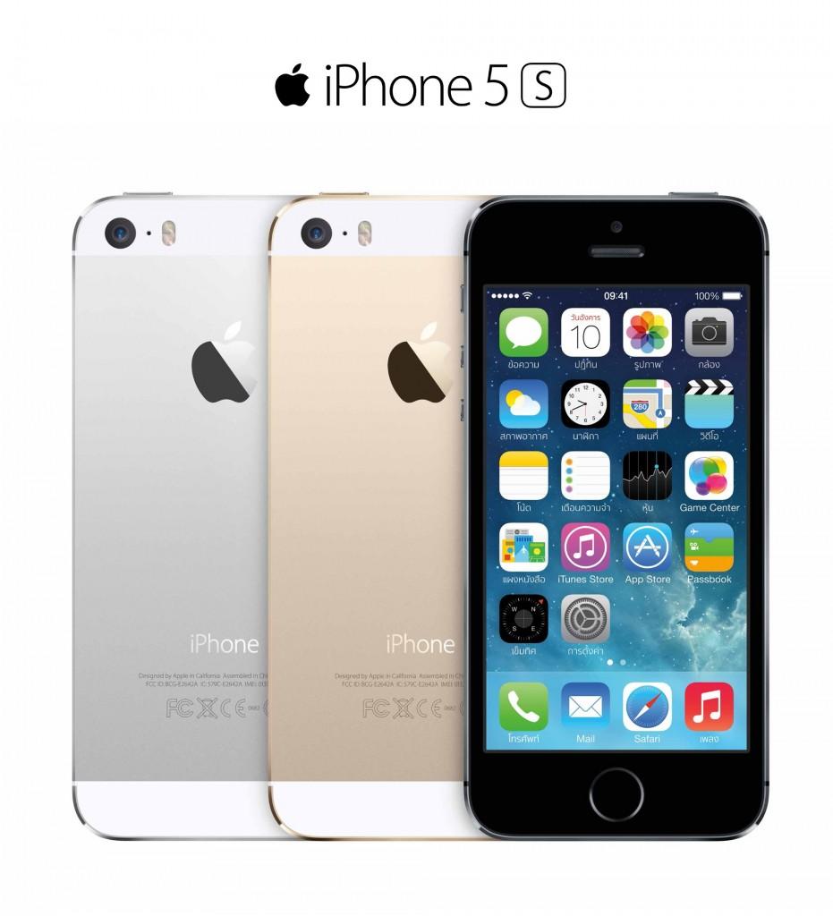 เอไอเอส 3G 2100 ประกาศจำหน่าย iPhone 5s และ iPhone 5c ตั้งแต่วันที่ 25 ตุลาคม 56
