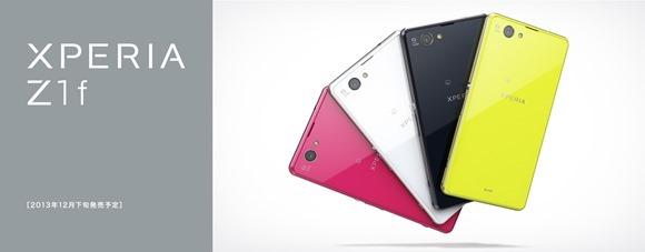 Sony เปิดตัว Xperia Z1f อย่างเป็นทางการ Android สเปคระดับไฮเอนด์บนจอ 4.3 นิ้ว