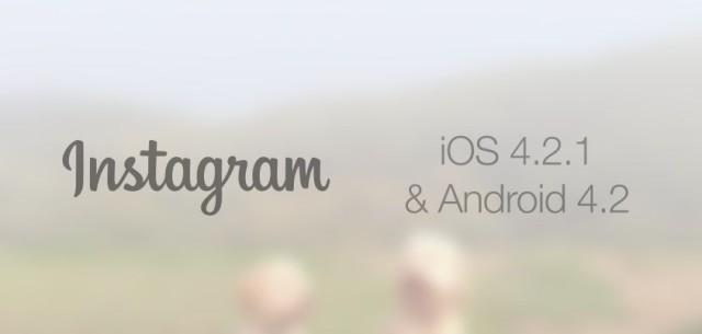 Instagram บน Android มีอัพเดต สามารถปรับเอียงรูปได้เหมือน iOS แล้ว