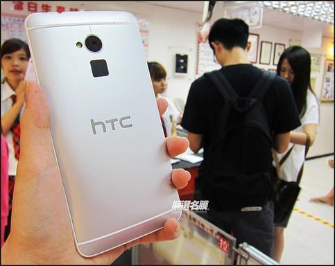 ดูกันทุกมุมอีกครั้งกับ HTC One Max ในแบบภาพคมชัดระดับสูง