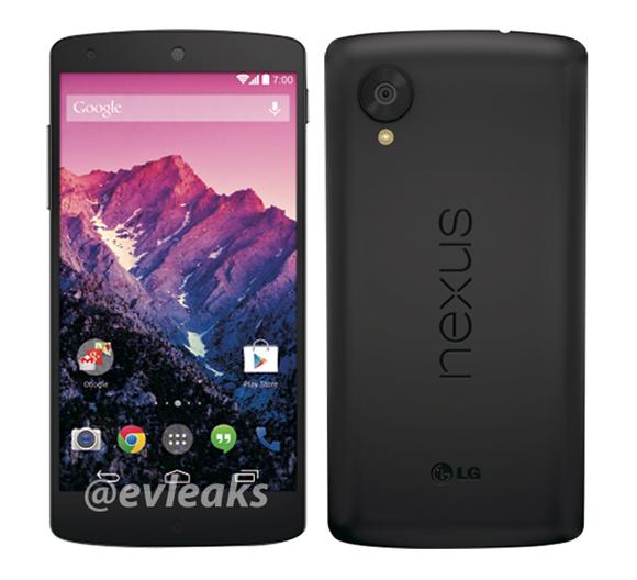 รูปเพรส Nexus 5 ปรากฏอีกครั้ง เผยให้เห็นวอลเปเปอร์ใหม่ของ Android 4.4