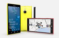 thumb Nokia Lumia 1520 1