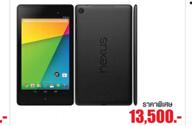 ราคา Nexus 7 (2013) Cellular เริ่มมาแล้ว พร้อม Fonepad รุ่นใหม่เตรียมขายต้นเดือนหน้า