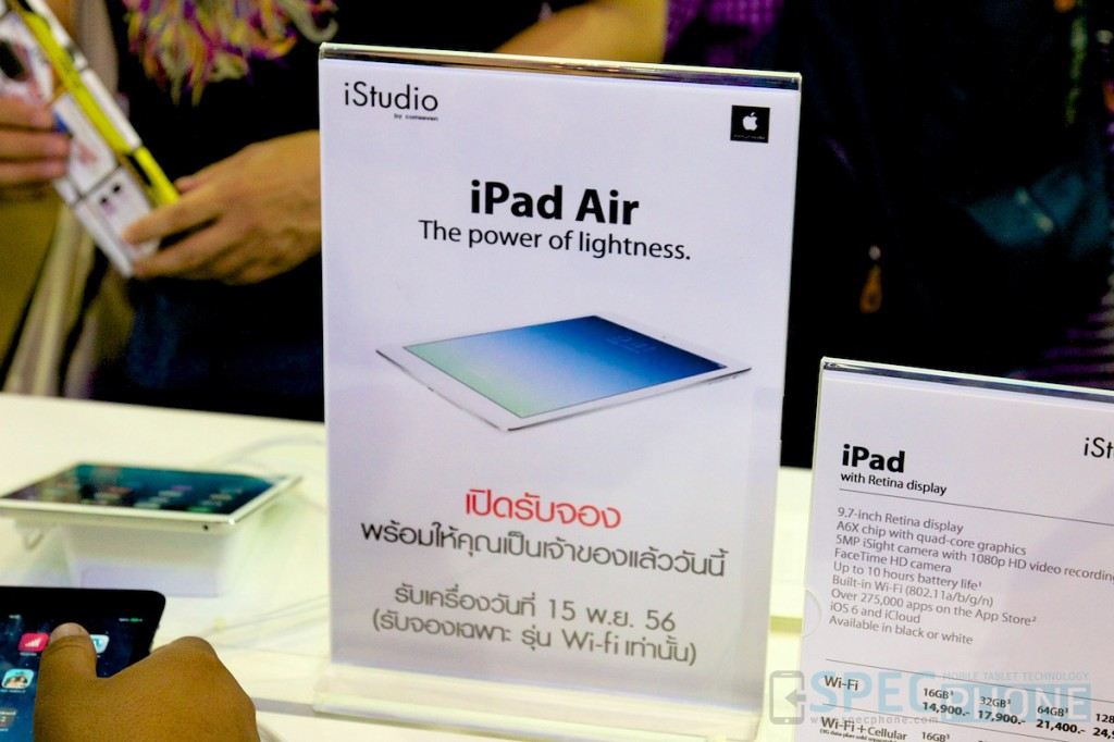 iStudio by Comseven เปิดจอง iPad Air และ iPad mini Retina ในงาน Commart Comtech 2013 !