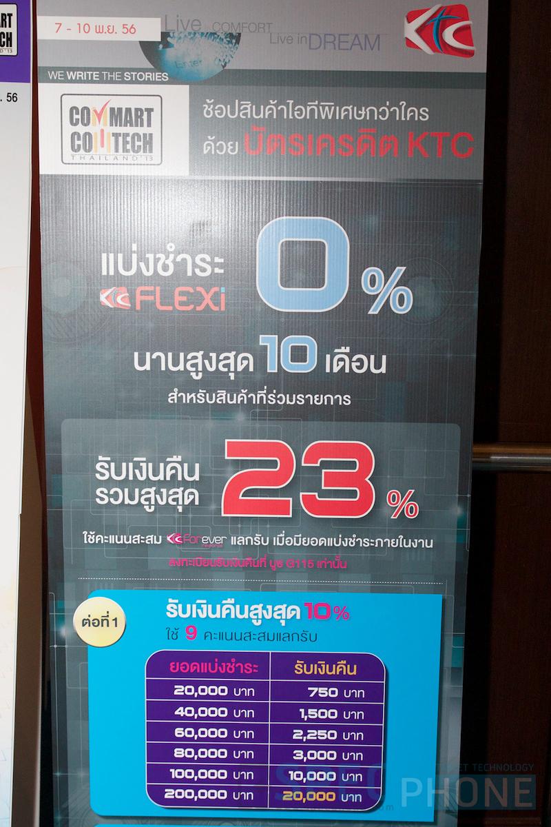 Commart Comtech Thailand 2013 095
