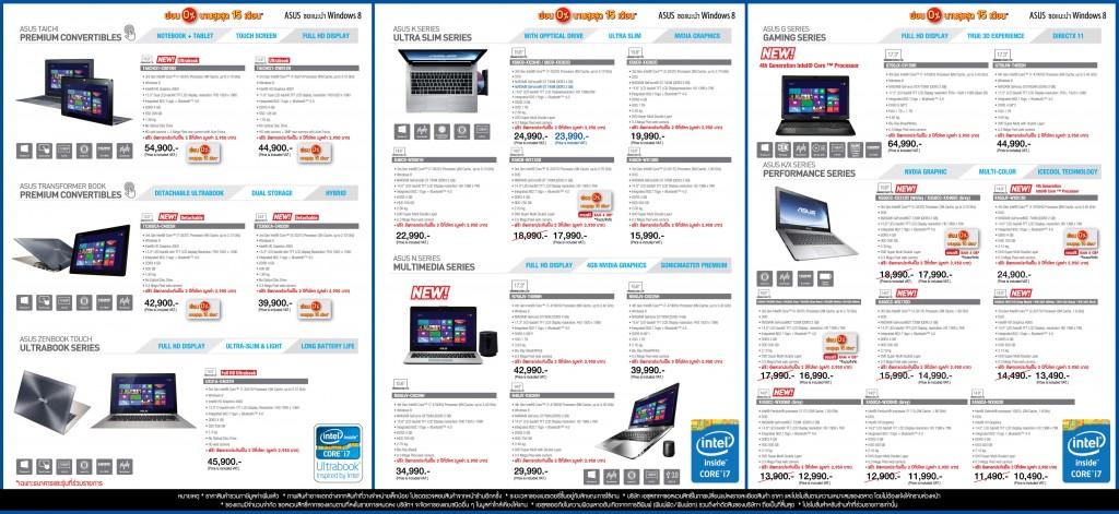 Leaflet Commart final Page 2