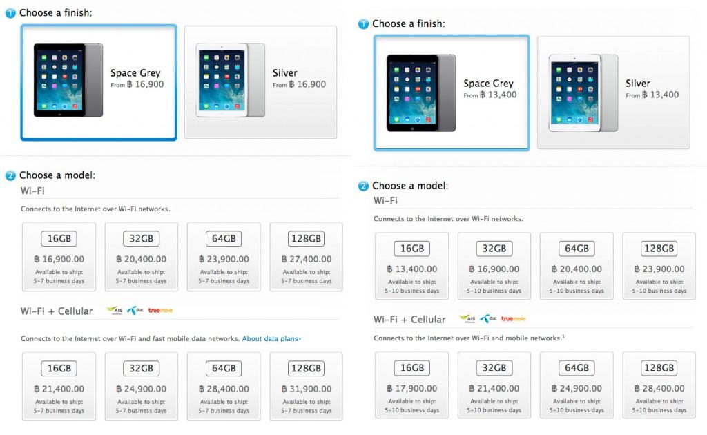 Apple เปิดราคา iPad Air และ iPad mini Retina รุ่นใส่ซิมแล้ว แพงกว่ารุ่น WiFi 4,500 บาท