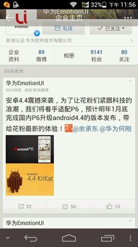 เซอร์ไพรส์!! Huawei ประกาศอัพเดท Android 4.4 ให้กับ Ascend P6