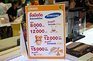 thumb Commart Comtech Thailand 2013 080