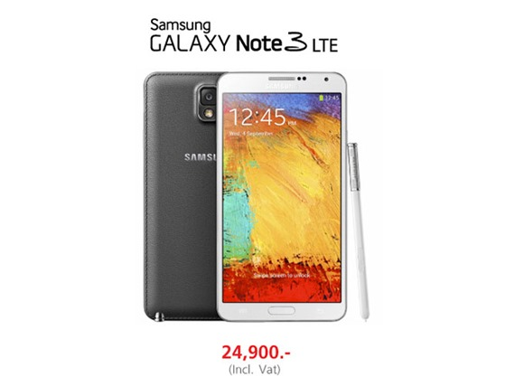 AW_TMH_NON_APPLE_MICROSITE_GALAXY_NOTE3-LTE_PROMOTION_01