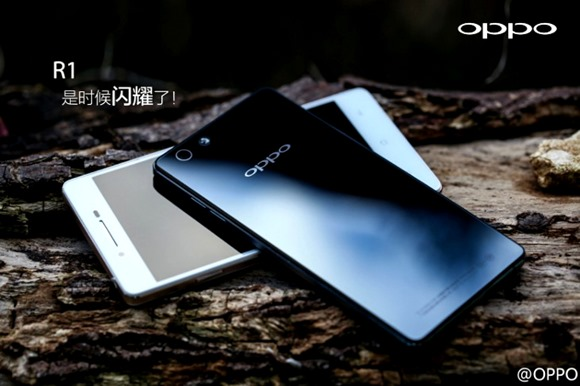 Oppo-R1-teased-for-late-December-launch-superior-night-photos-in-tow