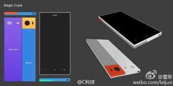 Xiaomi-Magic-Cube-1