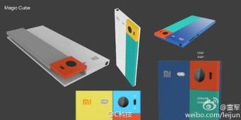 Xiaomi-Magic-Cube-2