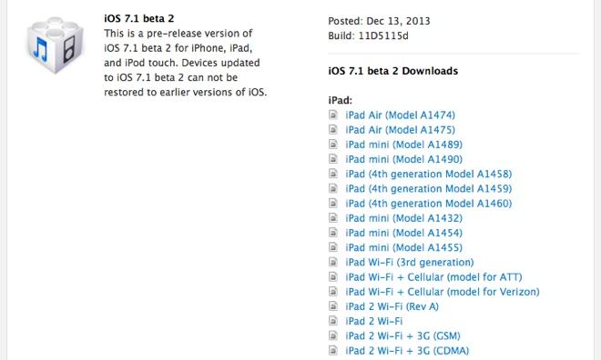 Apple เปิดให้นักพัฒนาอัพเดตเป็น iOS 7.1 beta 2 แล้ว พร้อมแก้ไขการปรับแต่ง Touch ID ให้ง่ายขึ้น
