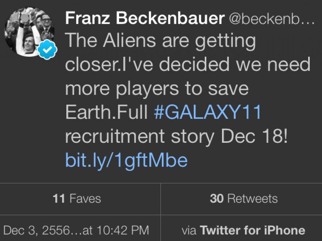 ไกเซอร์ฟรานซ์พลาด เผลอทวิตแคมเปญโฆษณา Samsung ด้วย iPhone ส่วนตัว