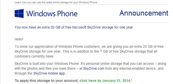 Microsoft แจกพื้นที่เก็บข้อมูล SkyDrive ให้กับผู้ใช้ Windows Phone  เพิ่มถึง 20 GB