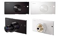 Sony ออกเคสพิเศษ Xperia Z Ultra สำหรับใส่เลนส์กล้อง QX10/QX100 โดยเฉพาะ
