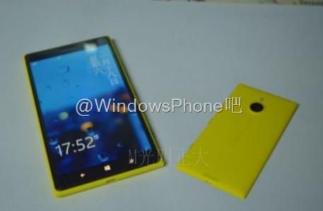 หลุด! ภาพ Nokia 1520 mini รุ่นจอเล็กลงมา คาดเปิดตัวเมษายนนี้