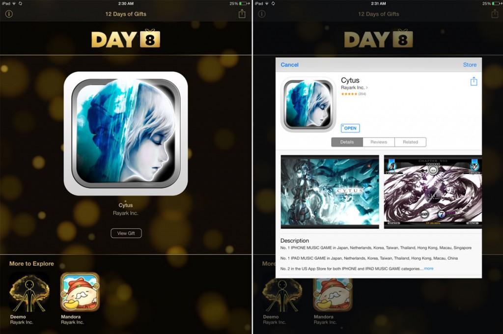 Apple แจกเกม Cytus ฟรี จากแอพของขวัญ 12 Days of Gifts [Day 8]