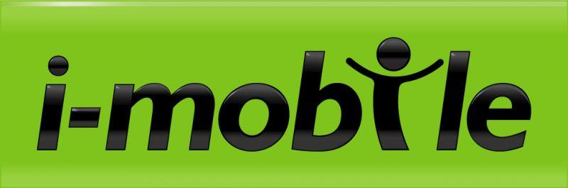 รวมที่ตั้งศูนย์บริการ i-mobile สำหรับเคลมมือถือ สมาร์ทโฟนในประเทศไทย