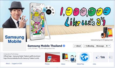 รวม Facebook Page ทุกแบรนด์ไว้สอบถามข้อมูล สินค้า การปรับแต่งเครื่อง