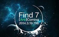 196 find 7 teaser