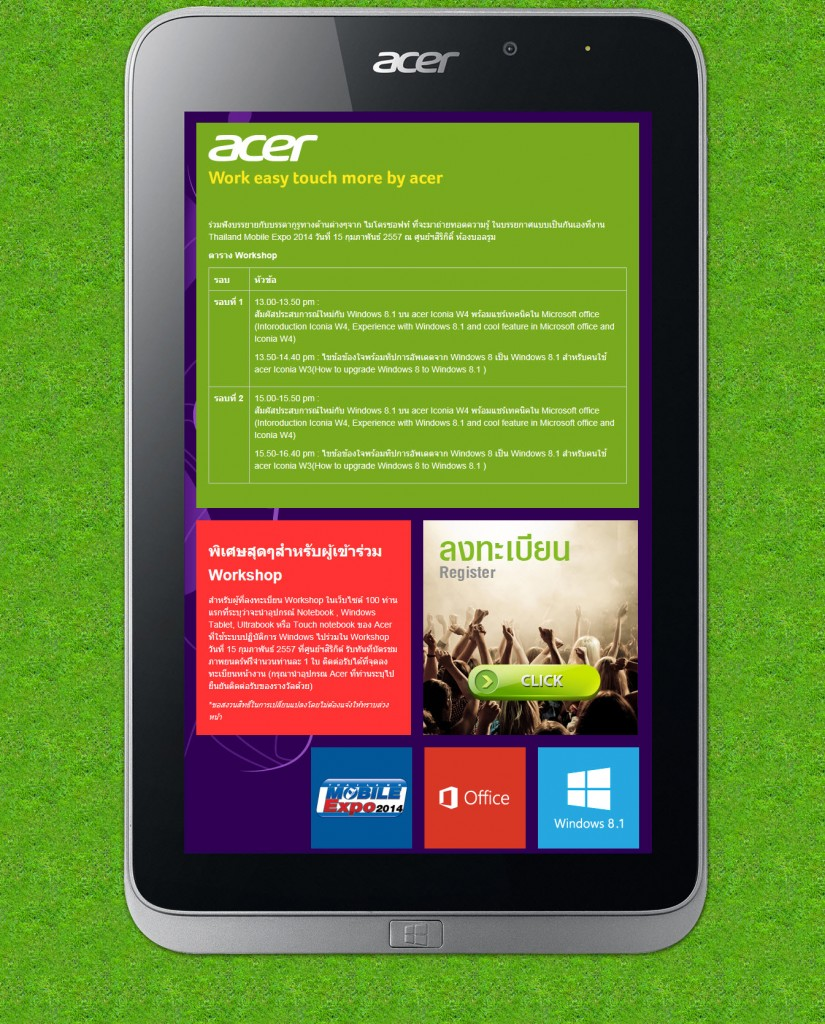 Acer workshop : Work easy touch more by acer เวิร์คช็อปเสริมทักษะการใช้งาน Windows 8.1