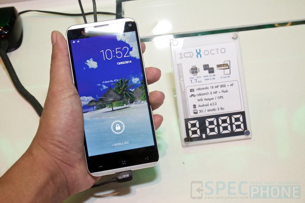 Hands-on ลองจับ i-mobile IQ X Octo และ IQ 6.3 สองมือถือที่น่าสนใจประจำงาน TME 2014