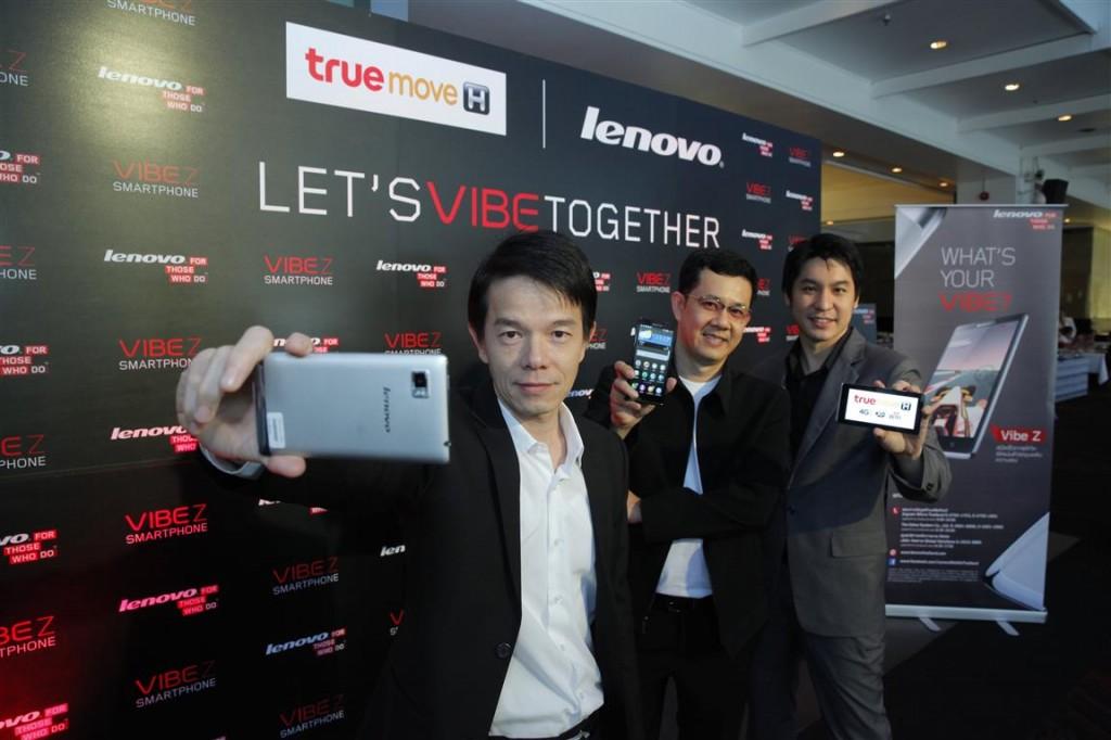 เลอโนโวเปิดตัวสมาร์ทโฟนเรือธง ?เลอโนโว ไวบ์ แซด?ที่สุดของประสิทธิภาพความเร็วไร้ขีดจำกัด รองรับ 4G LTE