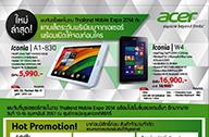 thumb 1 Mobile expo Feb 2014
