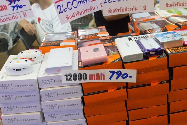 Commart-Summer-Sale-2014-10