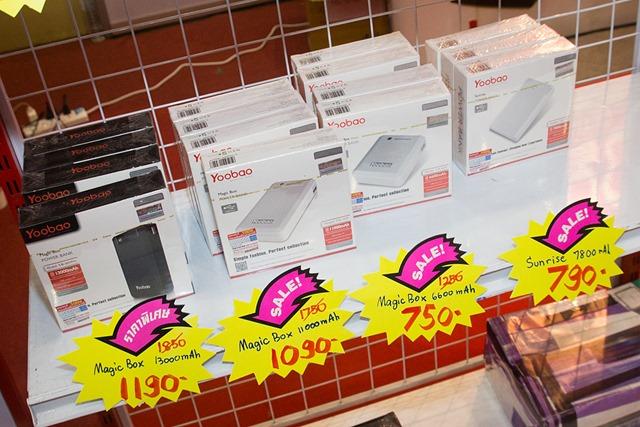 Commart-Summer-Sale-2014-4