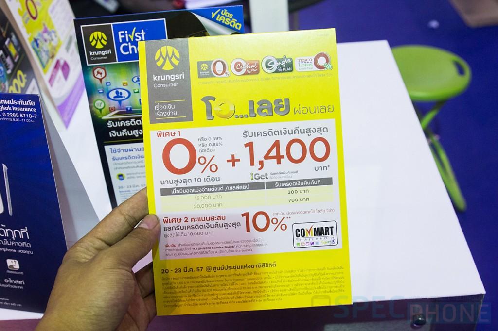 รวมโปรโมชันบัตรเครดิตในงาน Commart Thailand Summer Sale 2014 ทั้งโปรผ่อน 0% และโปรคืนเงิน cashback