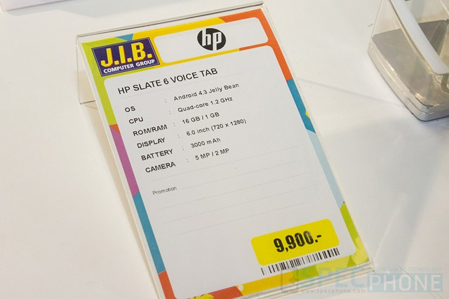 Hand-On HP Slate 6 VoiceTab – Phablet ตัวใหม่ล่าสุดจาก HP