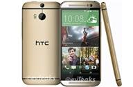 HTC One 2014 Thumb