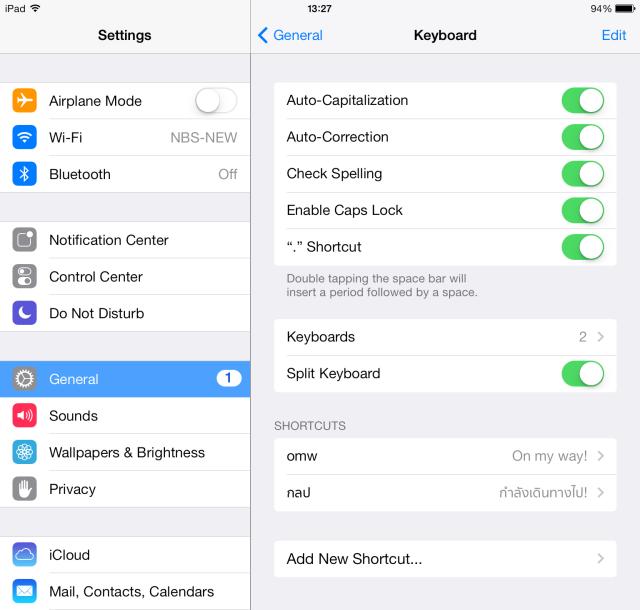 Keyboard iPad 1