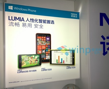 Poster-displays-the-unannounced-Nokia-Lumia-630