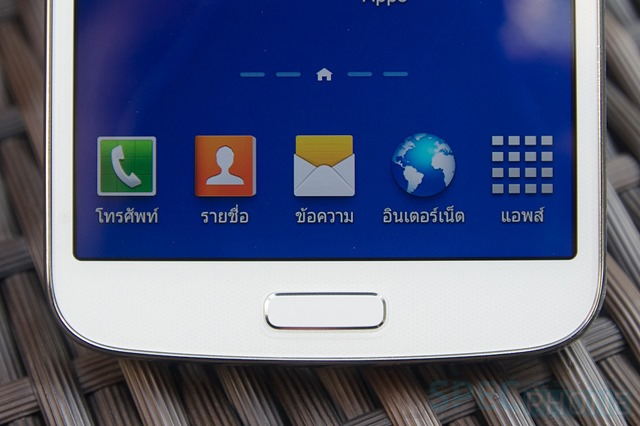 Review-Samsung-Galaxy-Grand-2-SpecPhone 011