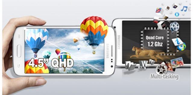 มาเงียบ Samsung Galaxy S3 Slim โผล่ในเว็บหลักที่บราซิล