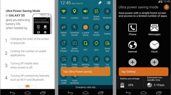 Samsung ออกแอพ Galaxy S5 Experience สำหรับ Android เครื่องอื่นๆ ได้สัมผัส Galaxy S5 บนเครื่อง