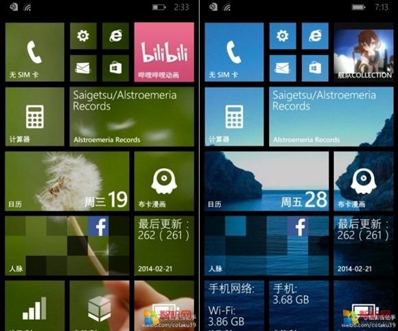 Windows Phone 8.1 อนุญาตให้ผู้ใช้เซ็ตพื้นหลังเป็นรูปภาพได้แล้ว