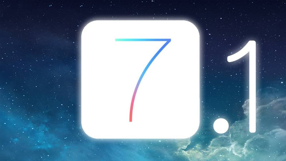 John Gruber ยืนยัน iOS 7.1 กำลังจะมาแล้ววววว
