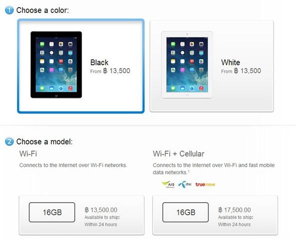 iPad 4 TH