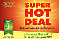thumb Acer Commart 2014 2